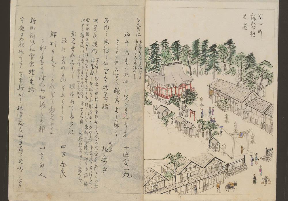 長岡藩主 牧野家資料館