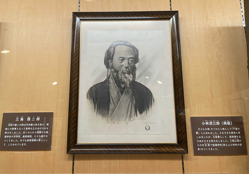 阪之上小学校 米百俵コーナー&伝統館 新潟県長岡市